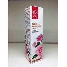 Масло для тела Питание и Омоложение 100 мл Крымская роза