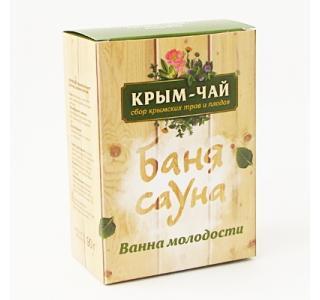 Чай для сауны и бани «ВАННА МОЛОДОСТИ» Крым чай