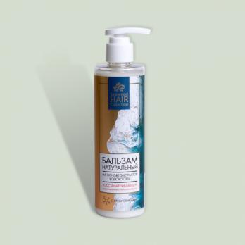 Бальзам для волос восстанавливающий Seaweed Hair Collection 250мг КНК