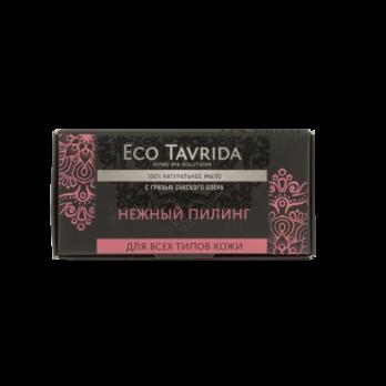 """Натуральное мыло с грязью Сакского озера для всех типов кожи """"Нежный пилинг""""Эко Таврида"""