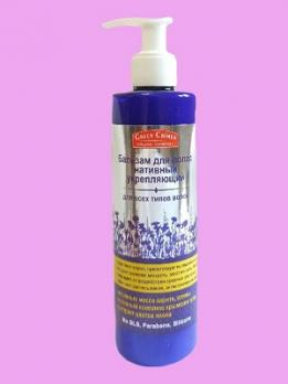 Бальзам для волос нативный укрепляющий для всех типов волос 250мл GREEN CRIMEA