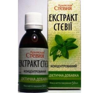 Экстракт стевии (флакон, 50 гр)