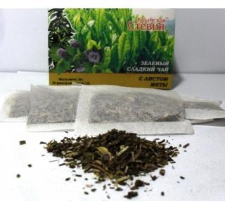 Зеленый чай со стевией и мятой 30 грамм (20 ф/п)