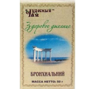 """Фитосбор """"Здоровое Дыхание"""" - Бронхиальный, 50 гр"""