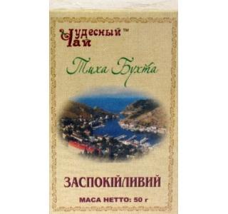 """Фитосбор """"Тихая Бухта"""" - Успокаивающий, 50 гр"""