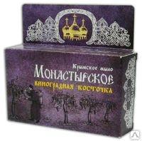 Крымское мыло Монастырское «Виноградная косточка» 80гр