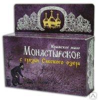 Крымское мыло Монастырское «С грязью Сакского озера» 80г