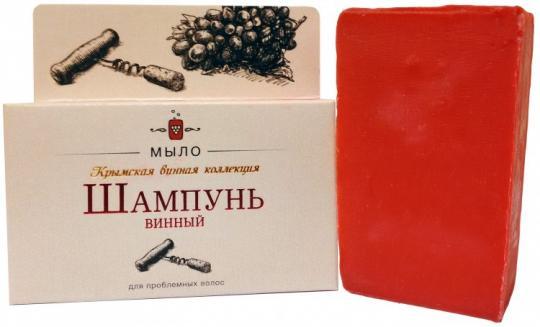 Твердый шампунь винный «Для проблемных волос» 80г.
